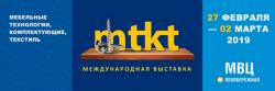 MTKT Innovation 2019.png