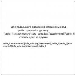 В-ряд.jpg